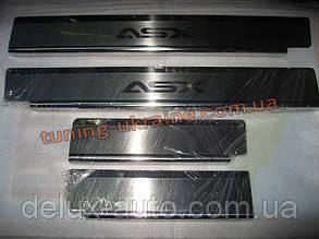 Хром накладки на пороги надпись гравировкой для Mitsubishi ASX 2012+