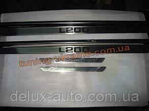Хром накладки на пороги надпись L200 для Mitsubishi L200 5 2015+