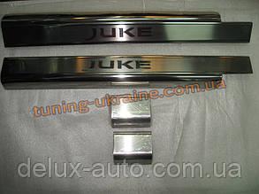 Хром накладки на пороги надпись гравировка для Nissan Juke 2014+