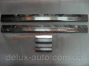 Хром накладки на внутренние пороги надпись гравировка для Nissan Juke 2014+
