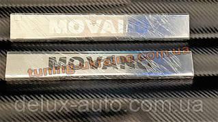 Хром накладки на пороги надпись гравировка для Opel Movano B 2010+