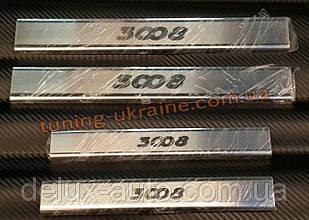 Хром накладки на пороги надпись штамповка для Peugeot 301 2012+