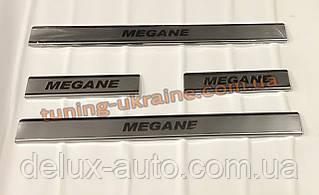 Хром накладки на пороги надпись гравировкой для Renault Megane 2 2002-2009