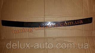 Накладка на задний бампер ( без загиба широкий) надпись гравировка для Skoda Octavia A5 2011+
