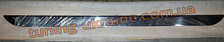 Хром накладка над номером кромка багажника для Skoda Fabia 3 2014+