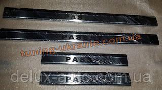 Хром накладки на пороги надпись гравировка для Volkswagen Passat B7 2010-2014