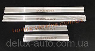Хром накладки на внутренние пороги надпись гравировка для Volkswagen Passat B7 2010-2014