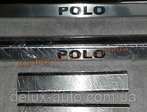 Хром накладки на внутренние пороги надпись гравировка для Volkswagen Polo 5 2009-2015 седан