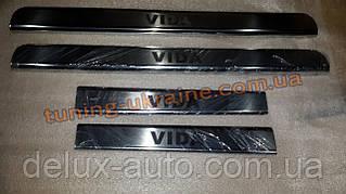 Хром накладки на внутренние пороги надпись гравировка для ЗАЗ Vida 2012 седан