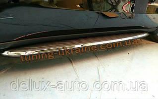 Боковые пороги площадки на Acura MDX 2013-2015