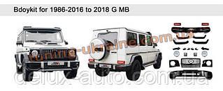 -Комплект обвесов на Обновление на W464 2018+ для Mercedes G klass W463 1986-2016