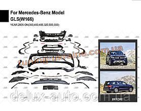 Комплект обвесов AMG GLS для Mercedes GL GLS klass  X166 2012+
