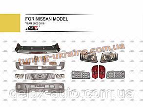 Комплект обвесов обвеса  для Nissan Patrol Y61 1997-2011 гг.
