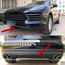 Передняя и задняя накладки на Porsche Cayenne 2018+ гг.