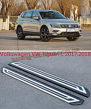 Боковые площадки оригинал All Space на Volkswagen Tiguan 2016+