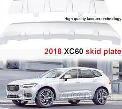 Передняя и задняя накладки 2 шт на Volvo XC60 2017+