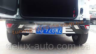 Задняя губа накладка на бампер на Ford EcoSport 2012+ гг.