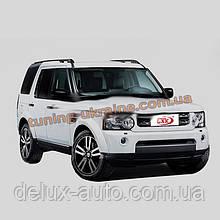 Рейлинги черные оригинал модель для Land Rover Discovery IV 2009-2015