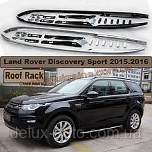 Рейлинги Черные для Land Rover Discovery Sport 2014+