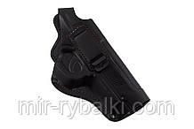 Кобура поясная для Beretta 92 (беретта), кожаная формованая со скобой