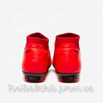 Nike Phantom VSN Academy DF FG/MG  AO3258-600, фото 3