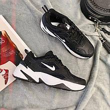 Кроссовки Женские Nike M2K Tekno (реплика) 1173 ⏩ [ 38 ]