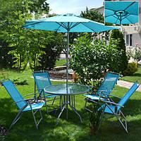 Стол, 4 стула и зонт в комплекте (стол d85*70см, стул 45*50*80см, зонт d200см) F1008