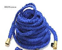 Шланг для полива Икс-Хоз 22,5 X-hose с металлическим соединением