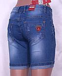 Модные женские джинсовые шорты, фото 3