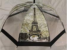 Женский зонт трость с городами