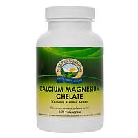 Кальций Магний Хелат для укрепления костно-мышечного и связочно-суставного аппаратов.Уменьшение травм.150 т.