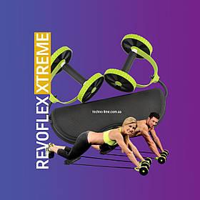 REVOFLEX XTREME - тренажор для пресса + сумка, (рук, ягодиц, попы) домашний, униерсальный, 6 уровней