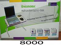 Столик для ноутбука Ergonomic Leptop Desk, фото 1