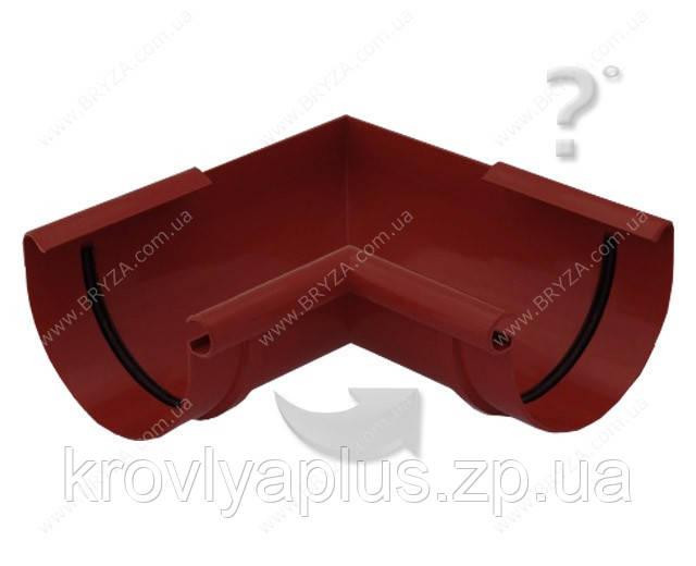 Водосточная сисиема BRYZA 125 Угол внутренний 90 гр.красный