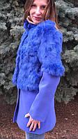 Кашемировое женское пальто с мехом кролика Голубой, фото 1