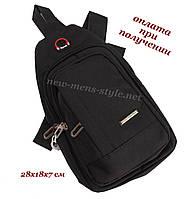 Чоловіча чоловіча спортивна тканинна сумка слінг рюкзак бананка Cross Body