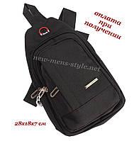Чоловіча чоловіча спортивна тканинна сумка слінг рюкзак бананка Cross Body, фото 1
