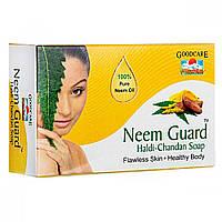 Мыло Ним Гард с Куркумой, Сандалом и Нимом, Neem Guard Soap GoodCare, 75грамм