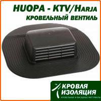 HUOPA - KTV/Harja, кровельный вентиль, кровельная вентиляция Vilpe