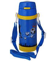 Детский термос А-плюс  Fl-1776 с трубочкой синий, 320 мл