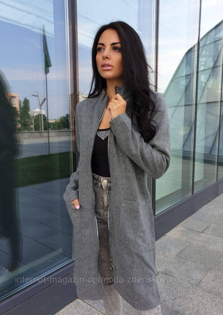 Великолепный красивый удлиненный кардиган на змейке из кашемира, роскошное пальто кардиган для женщин