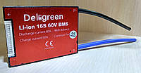 BMS 60V плата защиты 16S 60A/50A (разряд/заряд) БМС для Li-po/Li-ion батареи Delligreen