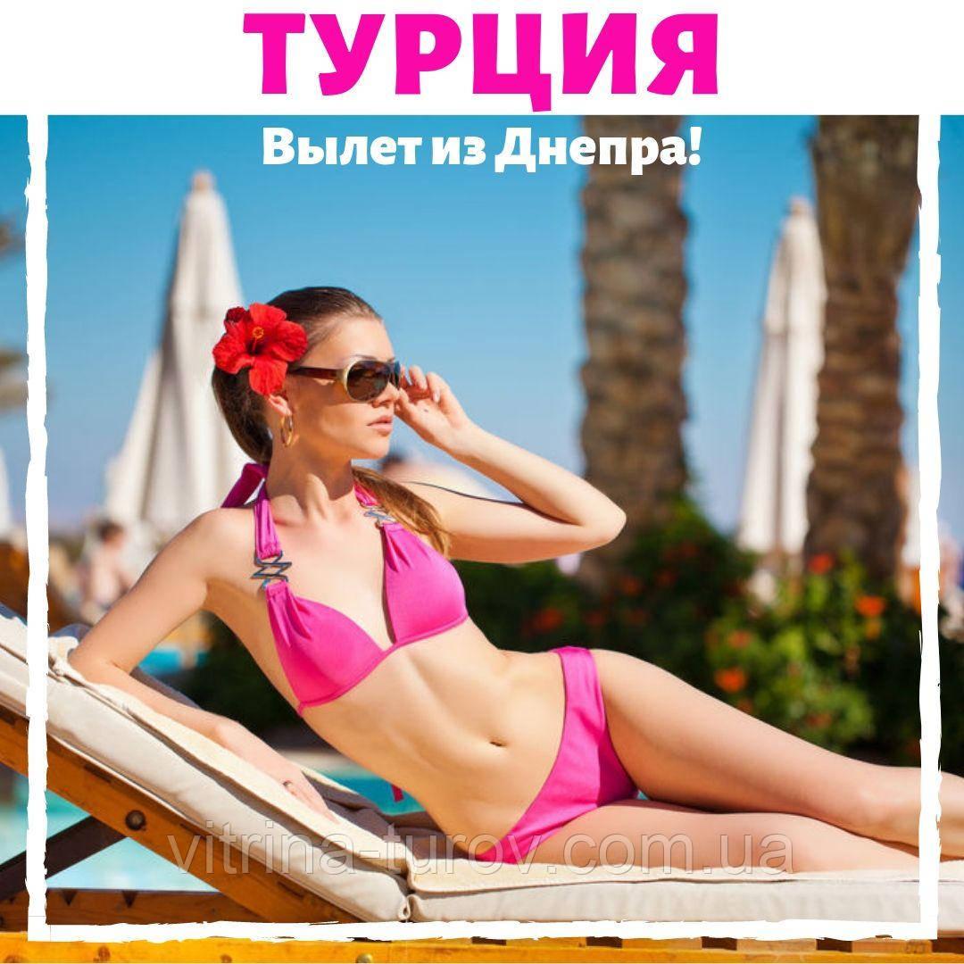 АВГУСТ В ТУРЦИИ - лучшие отели из Днепра!