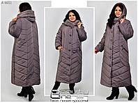 Женское зимнее пальто в большом размере 60.62.64.66.68.70.72