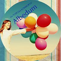 Ткань «Albedum»