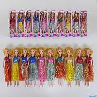 Кукла 246А