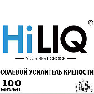Солевой Salt Усилитель крепости  HILIQ 100мг/мл ( 5 мл)