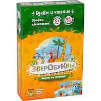 Настольная игра Банда Умников Зверобуквы ( украинский язык) (УКР008)