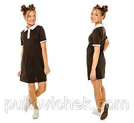 Школьное платье для девочки интнернет магазин
