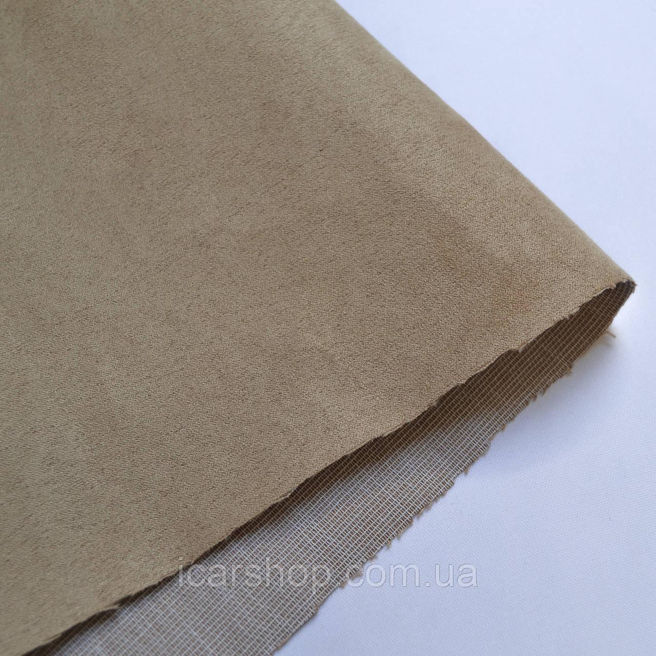 Ткань 105 / Песочная (1,45м)